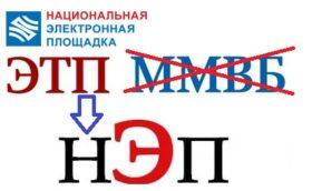 mmvb-e1476431208828