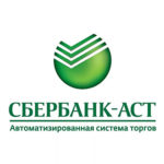 УТП Сбербанк АСТ
